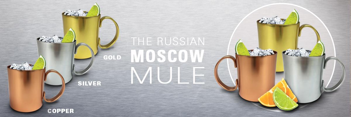 Russian Copper Moscow Mule Mug